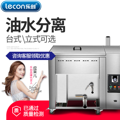 lecon樂創 燃氣80升油水分離油炸鍋商用燃氣煤氣單缸炸爐大容量溫控油條機電炸鍋