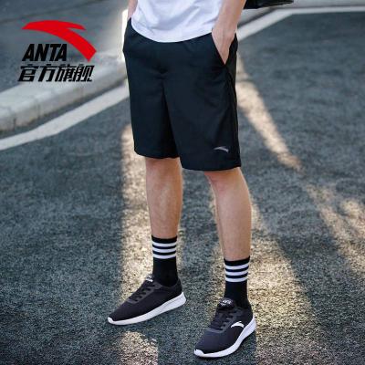 ANTA安踏运动短裤男跑步健身官男装夏季休闲薄款速干篮球训练五分裤95727301