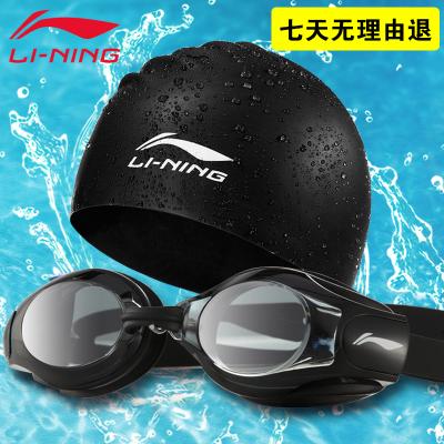 李宁泳镜男女士高清防雾防水游泳眼镜近视左右度数不同潜水镜装备