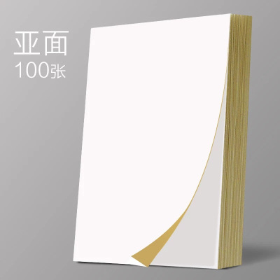 正彩 100張a4不干膠打印紙光面啞面標簽紙空白背膠牛皮紙自粘打印貼紙標簽貼啞光白色激光噴墨打印背膠紙黏 亞面