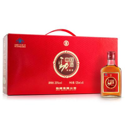 劲牌 中国劲酒 35度 125ml*6瓶 礼盒装
