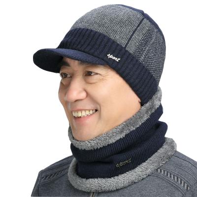 老人帽子男秋冬季圍巾圍脖保暖中老年頭護耳加厚絨爸爸爺爺針織毛線帽臻依緣圍巾 圍脖
