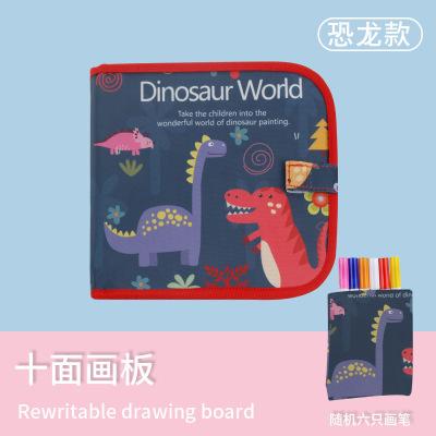 兒童繪畫本黑板畫冊 可擦拭無痕粉筆水彩筆涂繪雙面便攜畫本