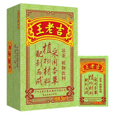 王老吉 涼茶 植物飲料 盒裝 250ml*16/箱