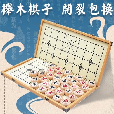 中国象棋套装家用大号实木儿童学生成人皮革带棋盘初学者榉木棋子 40号榉木象棋+折叠棋盘