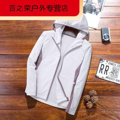珍自由(ZHENZIYOU) 衣女防紫外線透氣冰絲2020年夏季長袖男士跑步皮膚衣輕薄外套