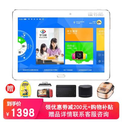 讀書郎(readboy) 學生平板G32升級款C2X 2G+32G家教機學習機英語點讀機教材同步學習 白色