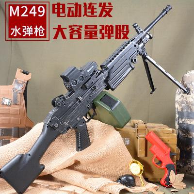 送儿童生日礼物大菠萝轻机M249电动连水弹绝地求生吃鸡装备套装男孩玩具