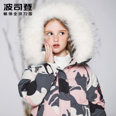 波司登童裝男女童連帽大毛領羽絨服冬外套【極寒系列】T90142039