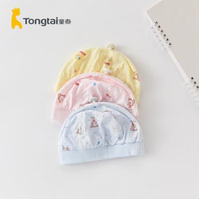 童泰(TONGTAI)2020年寶寶純棉胎帽嬰兒帽子新生兒柔軟單層防風帽可愛卡通春秋帽