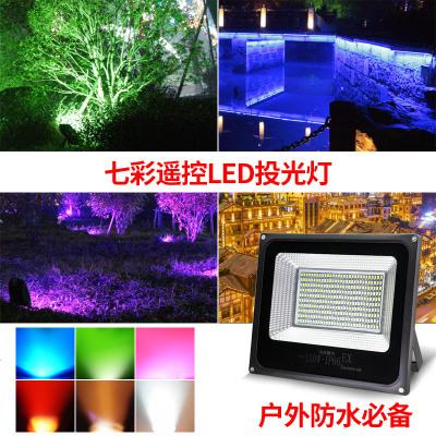 射灯户外工程用照明防爆投射灯照树防水彩色投光灯绿化路灯