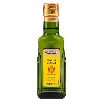 betis貝蒂斯原裝進口橄欖油250ml 西班牙原裝進口 小瓶 中式烹飪 炒菜 食用油 試用裝