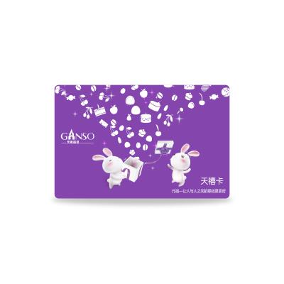 元祖禮卡200元送禮全國門店通用提貨代金卡生日蛋糕西點禮盒喜蛋
