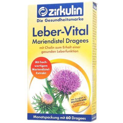 德國哲庫林(Zirkulin) 進口奶薊草護肝片 60片 盒裝 片劑 越橘/藍莓提取物 0.054kg