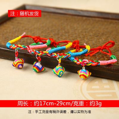 端午節五彩小粽子手鏈手工編織兒童寶寶嬰兒手繩腳鏈七彩色粽子墜