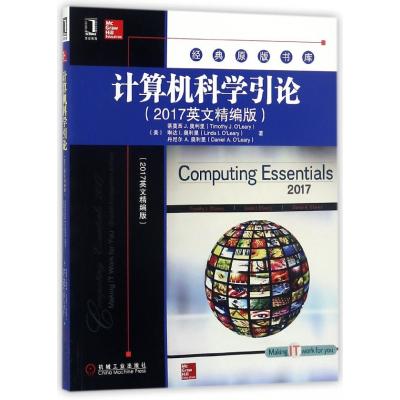 計算機科學引論(2017英文精編版)/經典原版書庫