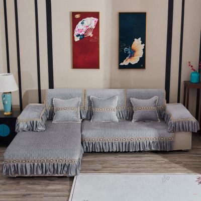 北極絨家紡 時尚沙發套罩巾抱枕套扶手巾 雙人客廳防滑布藝沙發墊子