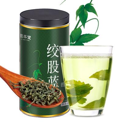 固本堂絞股藍龍須茶葉100g瓶裝嫩葉正宗 湖南綏化產地