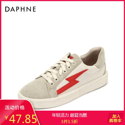 Daphne/達芙妮專柜正品女鞋 拼接平底系帶板鞋真皮絨面休閑鞋單鞋
