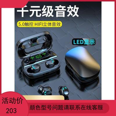 华为手机通用无线蓝牙耳机双耳迷你隐形P30/mate30PRO/P20/P10/P9/MateX小型单耳入耳式运动跑
