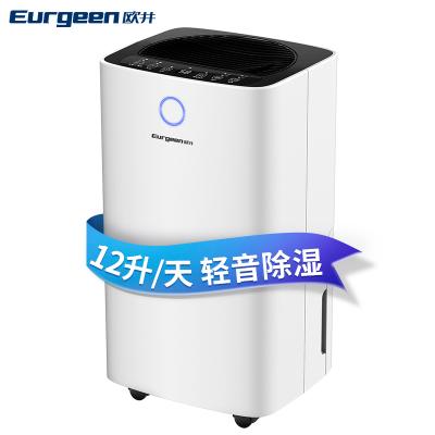 欧井(OUjing) 除湿机OJ-127E 日除湿量12升/天除湿器吸湿净化干衣抽湿机适用面积51-60m2微电脑式