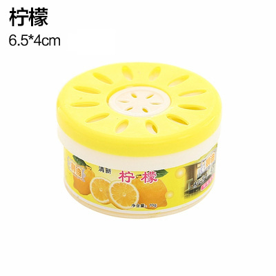 固体空气清新剂家用室内空气芳香剂卧室香薰厕所卫生间除臭清香剂 柠檬