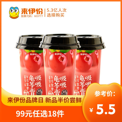【99元任選18件】來伊份蔓越莓味龜苓膏230g果凍布丁零食椰果仙草粉