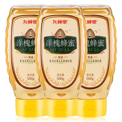 """九蜂堂(Joyfond)洋槐蜂蜜500g*3 1500g 純凈自然滋補蜂蜜 """"隨心擠""""設計,干凈衛生 3瓶裝更劃算。"""