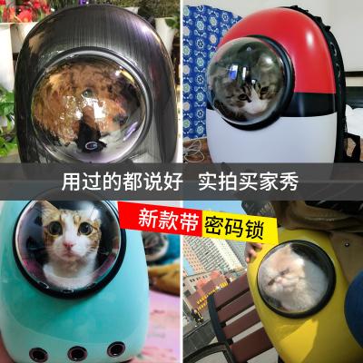 貓狗包寵物背包太空寵物艙包外出貓籠子貓咪便攜書包狗狗胸前雙肩包