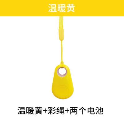 【蘇寧優選】藍牙防丟器智能手機防丟失鑰匙扣報警器雙向尋找器定位防丟神器 溫暖黃