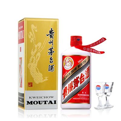 【譽晟】茅臺(MOUTAI)貴州茅臺酒茅臺飛天酒53度500ml 飛天茅臺 醬香型白酒