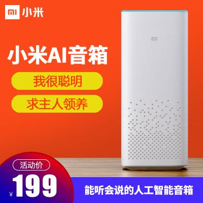 Xiaomi/小米AI音箱小愛同學小米小艾人工智能音響聲控機器人