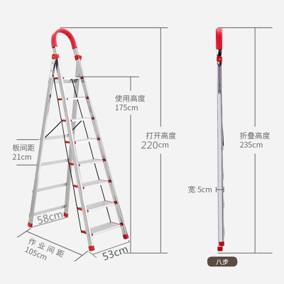 納麗雅(Naliya)家用折疊梯子加寬加厚不銹鋼七步八步梯人字梯閣樓梯室內移動樓梯 (不銹鋼)加厚加寬16cm踏板八步梯