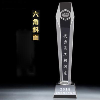 定做比赛颁奖奖杯制作 水晶奖杯定制六角斜面创意纪念品小号