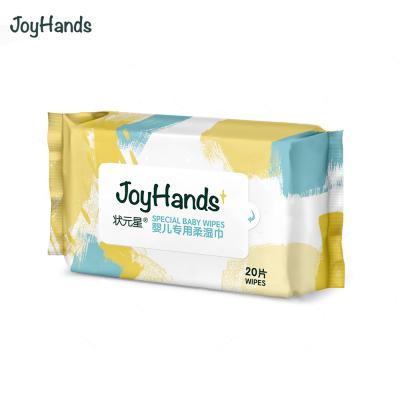 狀元星(joyhands)嬰兒護膚柔濕巾 20片手口專用便攜裝