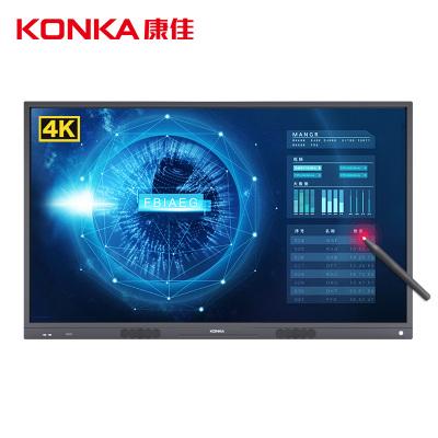 康佳(KONKA)X55S 55英寸 智能会议平板 触摸触控一体机 交互式电子白板 远程会议 视频 商用电视