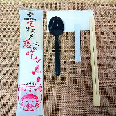 一次性外賣餐具四件套 筷子勺子牙簽紙 吃貨四合一餐包1000套裝P【定制】 高端吃貨來襲黑800套