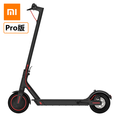 小米米家电动滑板车Pro 45公里续航成人学生迷你电动车折叠代步车锂电池电瓶车