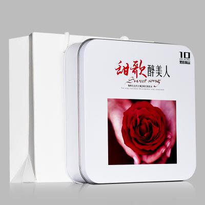 正版鄧麗君韓寶儀龍飄飄甜歌cd經典老歌黑膠唱片汽車載cd光盤碟片