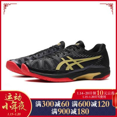 ASICS男网球鞋2019新款SOLUTION SPEED网球运动鞋1041A054-001
