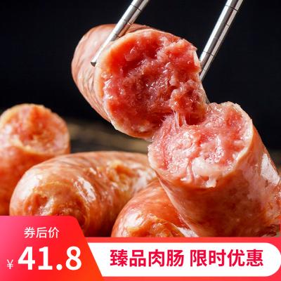 臻品肉腸1040g(65g*16支)迪亞斯原味地道腸純肉腸烤腸大肉腸燒烤食材香腸熱狗腸早餐腸擺攤批發