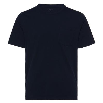 碼尚定制MatchU美式粗織全棉T恤短袖男 購買后會發送量體鏈接 2020新款休閑商務彈力圓領 夜空藍