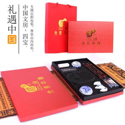新款毛筆套裝 硯臺書法文房禮盒