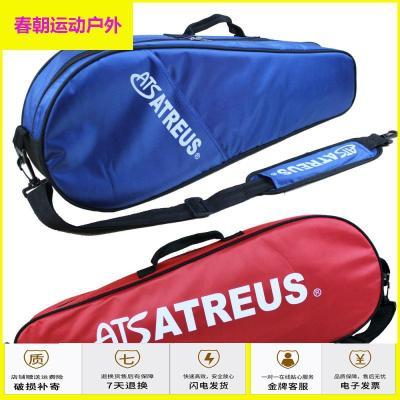 運動戶外羽毛球拍包 雙肩 單肩 背包 男女 3只 3支裝 球拍袋 大容量放心購