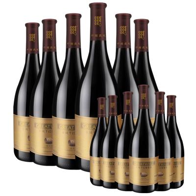 【官方旗艦店】【買得12瓶】中糧長城沙城金標蛇龍珠干紅葡萄酒750ml*6瓶整箱裝