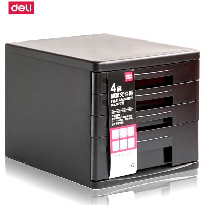 得力(deli)9772文件柜桌面文件柜四層收納柜收納盒抽屜黑色帶鎖無鎖資料柜彩色文件柜單個裝