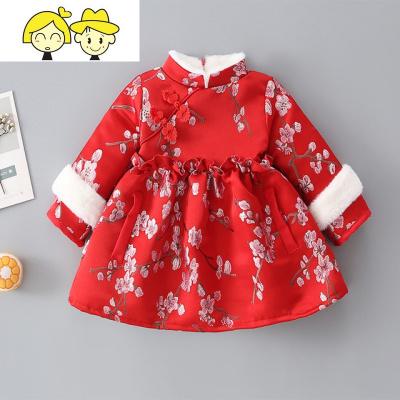 女童唐装冬装女宝宝拜年服周岁服过年喜庆旗袍汉服新年裙婴儿衣服