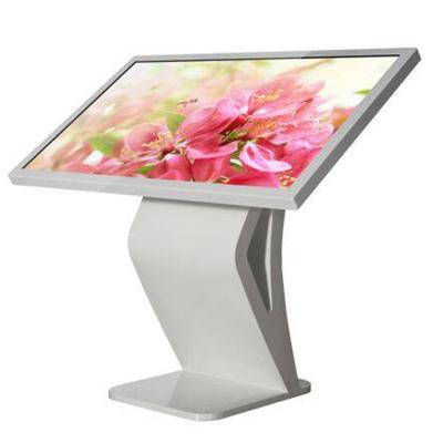 悅華科技 43寸臥式觸摸一體機 屏顯示器多點觸控查詢機智能互動廣告機商用Windows系統 可定制安卓系統