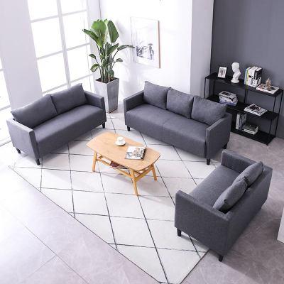 航竹坊 北欧小型沙发公寓卧室房间服装店铺双人三人经济型简易布艺沙发椅