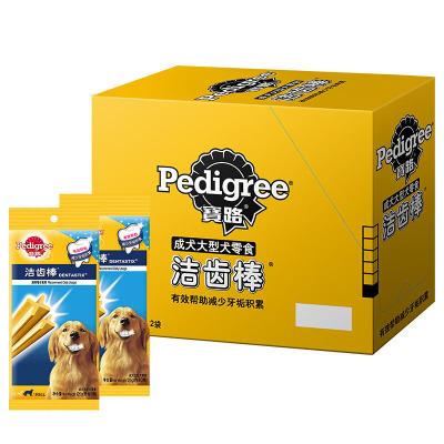 寶路 寵物狗零食 成犬狗狗磨牙棒潔齒棒 大型犬金毛哈士奇拉布拉多薩摩耶 125g*12包